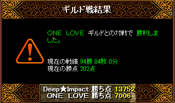 26ONE3.png