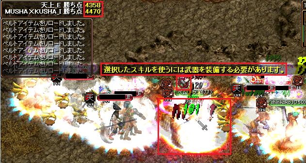 0113 天上_E4.png
