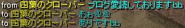 読者さん.png