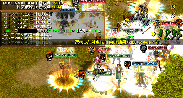 0503 武装戦線_D3.png