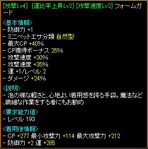 鏡2.png
