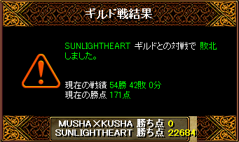 SUNLIGHT3.png