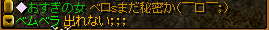 RedStone 08.06.05[18].png