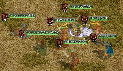 1230 突撃一番2.png