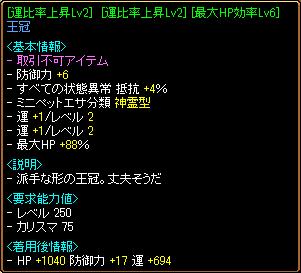 鏡6.png