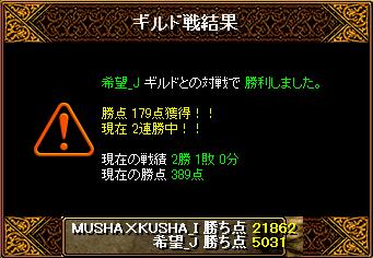 0726_希望_J4.png