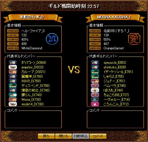 1206_虹の心_D2.png