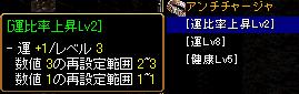 再構成2.png