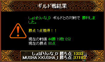 0512 しょぼりぃな_D4.png