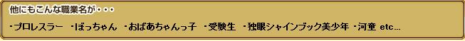 光奏師.png