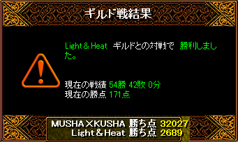 Light&Heat2.png