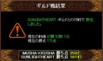 0620 SUNLIGHT3.png