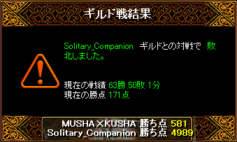 0606 Solitary3.png