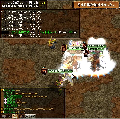 1109 雛まくら.png