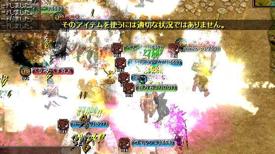 0412 またーり_K4.png