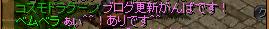 コスモ様.png