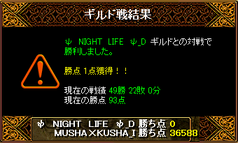 0602 NIGHT_LIFE_D4.png