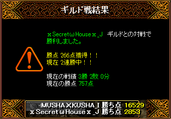 0115_SecretHouse_J5.png
