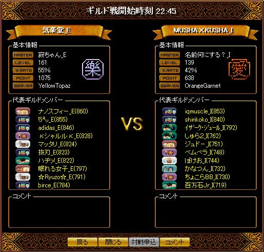 1213_気楽堂_E2.png