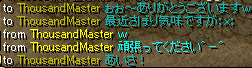 読者様!.png