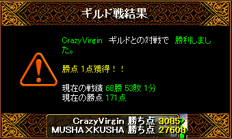 0624 Crazy3.png