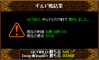 GETWILD3.png