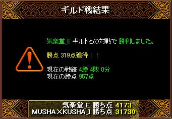 1213_気楽堂_E5.png