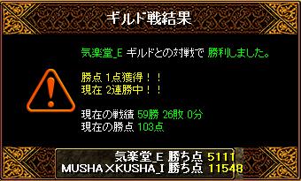 0712 気楽堂_E4.png