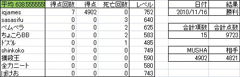 1116 雛4.png