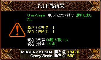 0919 Crazy3.png