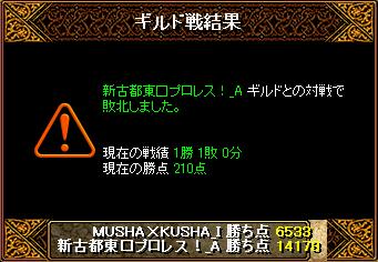 0925 新古都東口プロレス_A5.png
