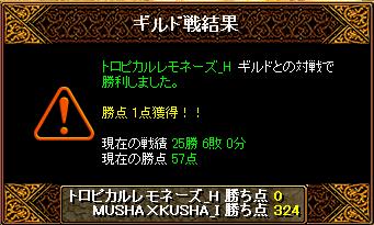 0215_トロピカルレモネーズ_H3.png