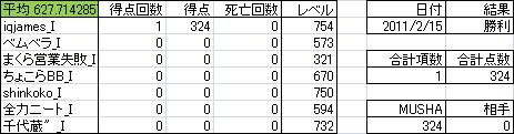 0215 トロピカルレモネーズ_H4.png