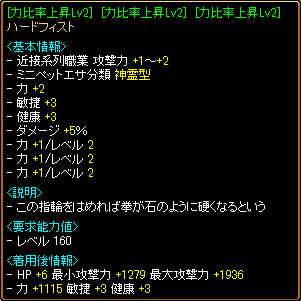 1113_鏡素材1.png