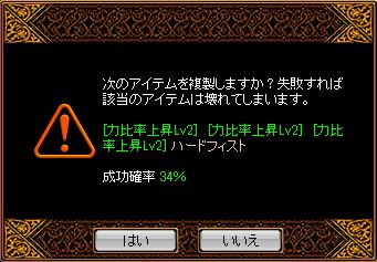 1113_鏡素材3.png