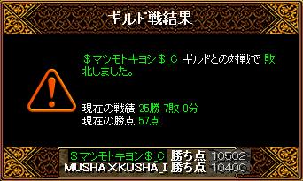 0217 マツモトキヨシ_C3.png