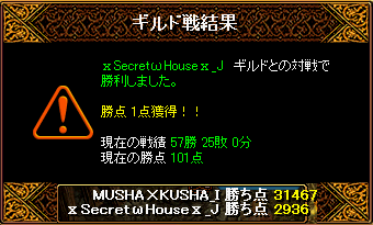 0705 secret house_J4.png