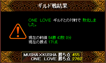 ONELOVE3.png