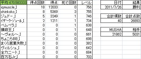 0726 希望_J5.png