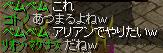 ゴキ1.png