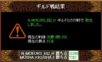 0220 N_BIZ_H3.png