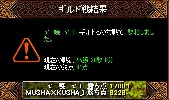 0517 暁_E4.png