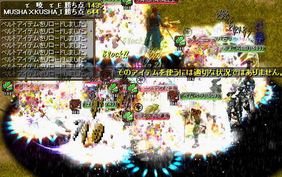 0707 暁_E3.png