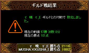 0707 暁_E4.png