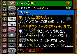 PT申し込み.png