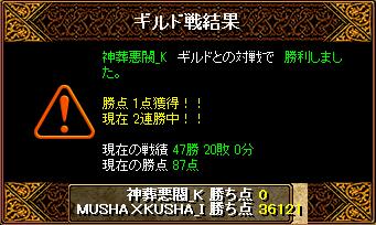 0522 神葬悪閥_K4.png