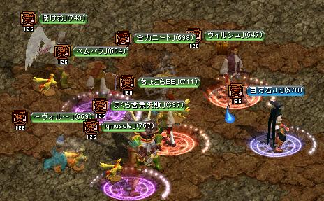 0809 虹の心_D3.png