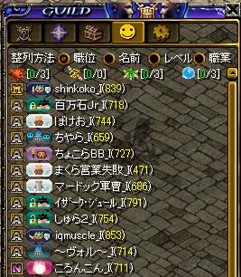 1201_マル軍_D2.png