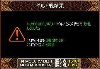 0811 N_BIZ_H5.png