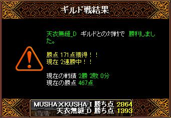 1204_天衣無縫_D5.png